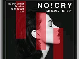 愿爱无忧-No Woman, No Cry