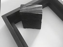 无缝焊接技术