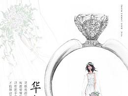 【梵尼洛芙珠宝轻奢公主系列】华尔兹 Waltz 设计灵感:舞蹈之王华尔兹 - 求婚钻戒 婚戒设计