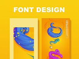 C4D【Font design】第十二周作业