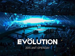 EVOLUTION_2015 Ant Openday