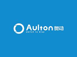Aulton奥动新能源品牌形象设计logo+吉祥物初稿 by Evernight