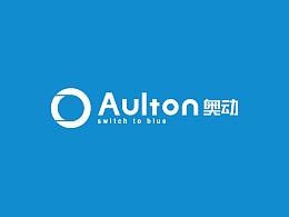 Aulton奥动新能源品牌形象设计logo+吉祥物初稿