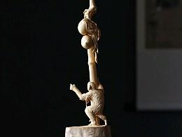 灵猴祝寿 | 笔挂  黄杨木纯手工雕刻 规格:12