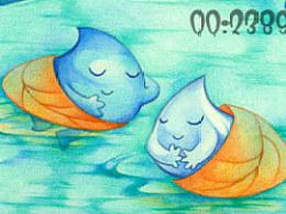 末末的彩铅世界——彩铅手绘小水滴