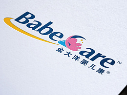 BabeCare奶粉 品牌视觉