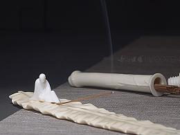 【吾心道场】 吾心禅境之蕉闲  线香插套装 艺术香道茶空间摆件