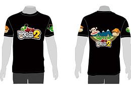 冒险岛2服装设计
