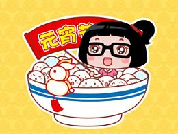 Hello菜菜元宵节