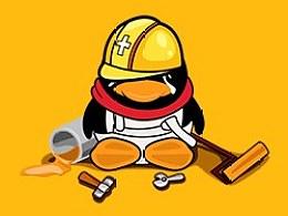 企鹅游戏界面一二三