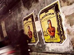 疯狂都市动物园,HERO 的街头贴纸艺术。