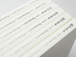 治字百方 商业委托中的字型美学