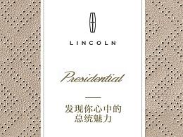 LINCOLN Wechat Campaign