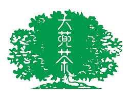 大蔸茶—90度红  85度绿