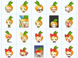 QQ表情-橙子