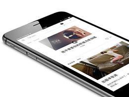 pianke-iOS V3.0