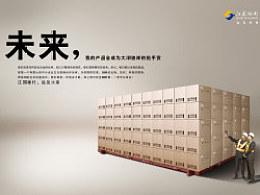 江苏银行形象广告
