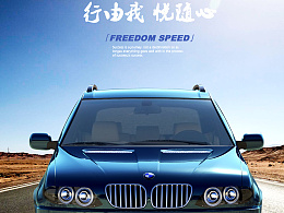 BMWX5 建模渲染