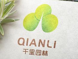 山西二哥级园林公司(千里园林)山西太原logo原创设计