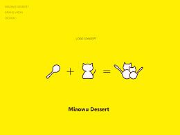 MiAOWU DESSERT 喵呜甜品 - 品牌视觉设计