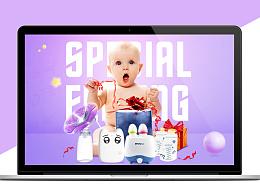 原创作品-电商设计-母婴首页专题页面2P