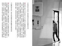 MEANTIME创意推广刊ISSUE020(总21期)发刊预告