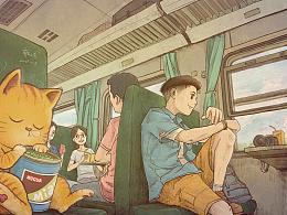 《带上橘猫去旅行》绿皮车3