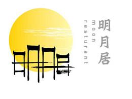 熊猫品牌设计案例之明月居高雅私房菜