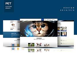 宠物网页页面设计