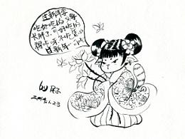 2014漫画随笔(一)