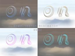 原创 线圈字体设计——回忆