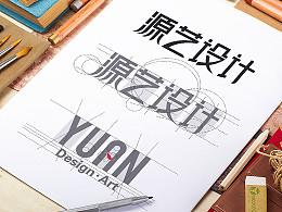 个人标志源艺设计和源艺美术培训的标志