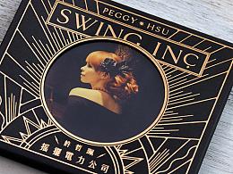 许哲佩 Peggy Hsu - 摇摆电力公司 专辑设计