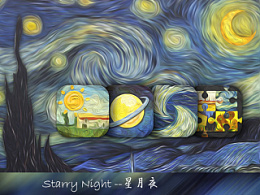 Starry Night --星月夜