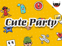 Cute Party!