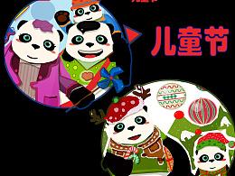yoyo之节日系列