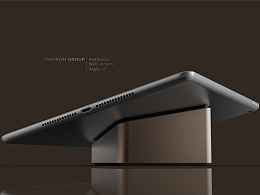 iPad底座支架(智能楼宇礼品)