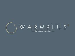 暖十法式餐厅品牌形象设计