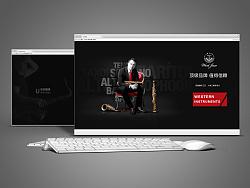 萨克斯网页设计练习