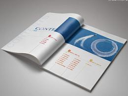 京粮集团·画册设计——北京海空设计