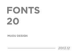 《2014》字体设计