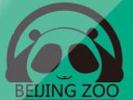北京动物园logo设计及标示,上学时的作业!