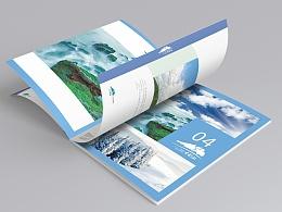 旅游类画册版式设计