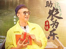 东方卫视《极限挑战》第五季物料海报