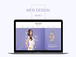 手表网页设计
