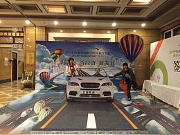 北京车展装置3D墙地立体画