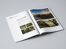 星级红酒产品手册