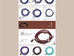 紫玉恒缘旗舰店淘宝天猫商城装修设计