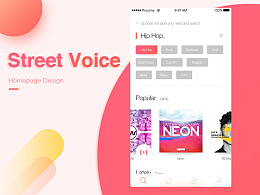 StreetVoice Homepage