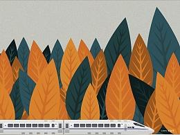 让我们骄傲的中国火车